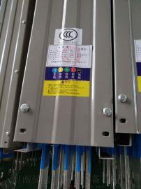 CCC 认证厂家曼德西母线新郑厂家直销母线封闭密集型母线规格齐全