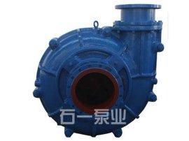 石家庄工业泵厂 ZJG渣浆泵 压滤机专用泵 压滤机入料泵 尾矿泵
