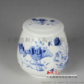 厂家直销陶瓷膏方瓷瓶