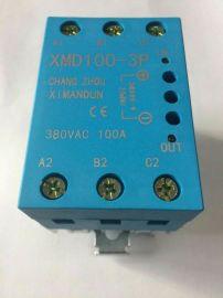 三相交流固体继电器模块