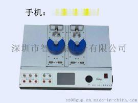 ZHY秒表检定仪GDS-50