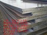 天津施工用10mm厚的Q390e高强板