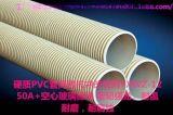 畅销2017最新活性微珠刚性抗冲改性剂,专用于PVC消音排水管 PVC硬管排水管增韧