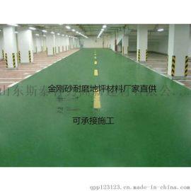 烟台招远金刚砂耐磨地坪材料生产厂家