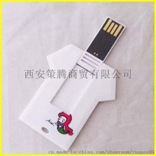 西安禮品U盤定製,精美小贈品U盤 卡片u盤定製