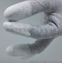 碳纤维涂指手套 十三针防静电手套碳纤维PU涂指手套 碳纤维手套