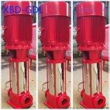 河南开封XBD-GDL型立式多级消防泵喷淋泵