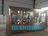 新开纯净水厂新水厂设计、新建水厂、新开水厂