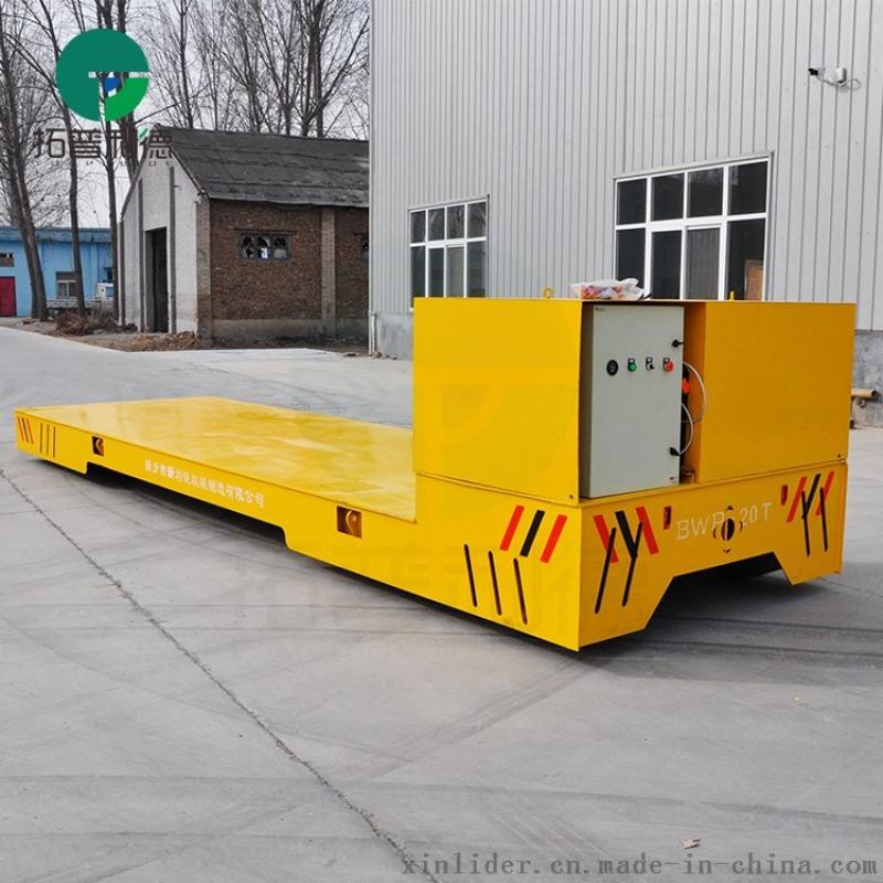 哈尔滨蓄电池无轨车新款无轨搬运车厂家