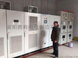 循环泵使用高压变频软启动柜的技术优势 腾辉电气  款变频器