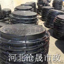 邢台球墨铸铁井盖 800圆形井盖 污水井盖