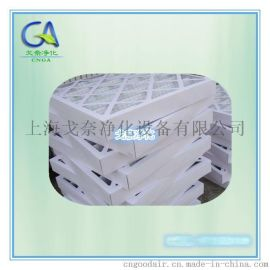 艾默生佳力图施耐德优力机房空调精密过滤网(订做)纸框铝合金框