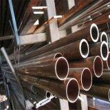 铜管定制 大小口径铜管 纯铜管 发图定制