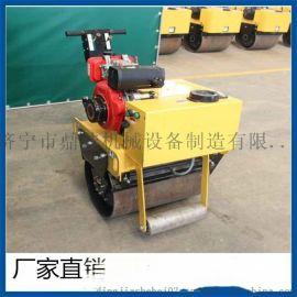 手扶式大单轮震动压路机厂家直销小型压路机厂家