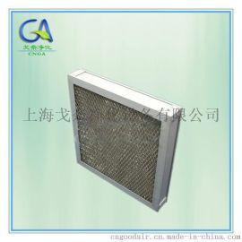新疆乌鲁木齐风机组初效全金属过滤网 铝网过滤器 不锈钢网过滤器