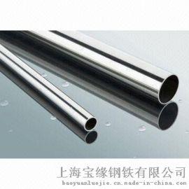 英科耐尔600无缝管,圆钢,锻件,板材