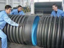 北京市政排水管 HDPE双壁波纹管 规格齐全