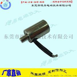 微型电磁铁厂家/微型电磁铁研发生产