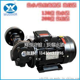 锅炉给水泵 冷凝水回收泵WG-40泵