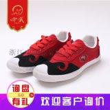 中武头层皮习武鞋训练鞋红黑色武术鞋防滑舒适
