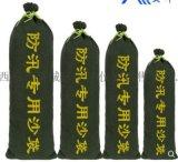 西安防汛沙袋13772489292哪里有卖防汛沙袋