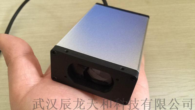 辰龍CD-70A小巧型鐳射測距感測器