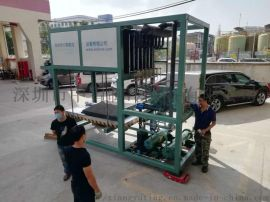 供应直冷制冰机 制冰机 片冰机 盐水制冰机