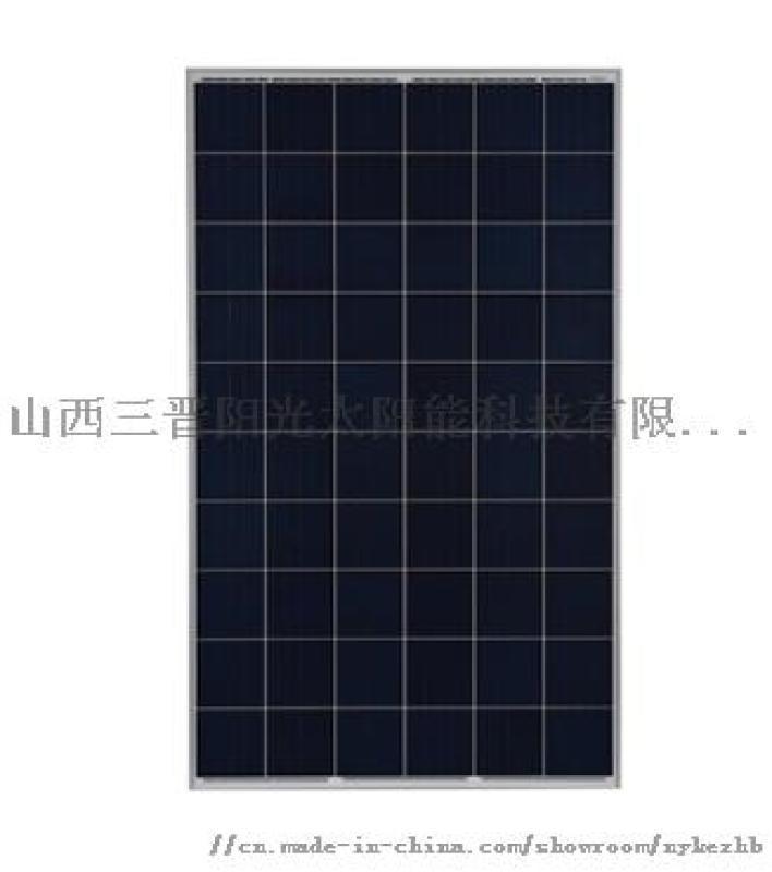 300W光伏组件,300W太阳能板