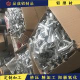 铝管焊接加工 三通铝合金管定制加工 铝型材焊接加工