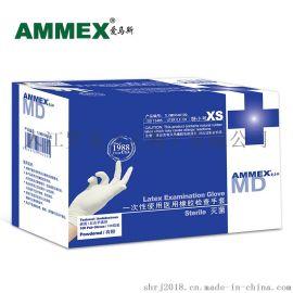 AMMEX爱马斯一次性有粉乳胶手套TLCMDXSi