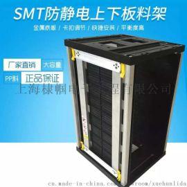 防静电自动调节耐高温收集箱(架)