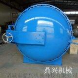 厂家直供 橡胶垫蒸汽式硫化罐 胶辊硫化罐