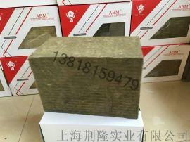 防火岩棉板 建筑用防火岩棉板