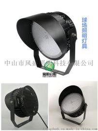 室内LED球馆专用灯 篮羽球馆LED照明灯