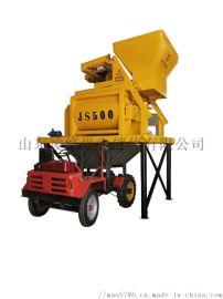 双利搅拌机 JS500搅拌机  混凝土搅拌机