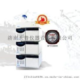P1201高效液相色譜儀