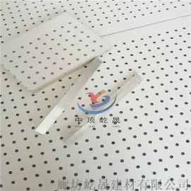 定制硅酸钙板吸音天花板 岩棉复合穿孔吸音隔音墙面板
