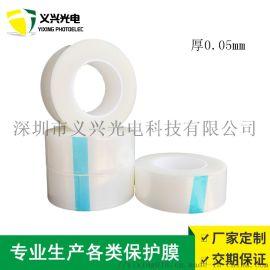 玻璃贴膜 手机屏幕保护膜 塑料薄膜 pe保护膜