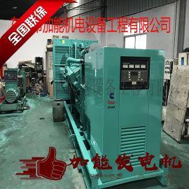 东莞柴油发电机组 沃尔沃发电机维修保养