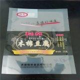 冷冻食品包装袋 速冻食品包装袋 高温杀菌食品包装袋