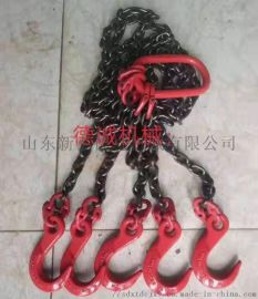 厂家专业生产 链条吊索具系列