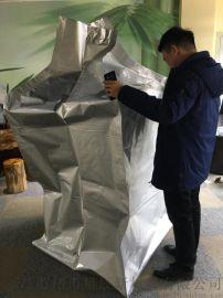 定制大型鋁箔立體袋 鋁箔袋內襯 集裝袋內襯廠家直銷