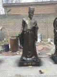 热销仿铜玻璃钢名医人物塑像医院形象摆件