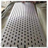 網眼板網 不鏽鋼鋼衝孔網 機械設備安全防護網板
