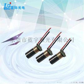 红光PM2.5模组 点状粉尘传感器激光小模组
