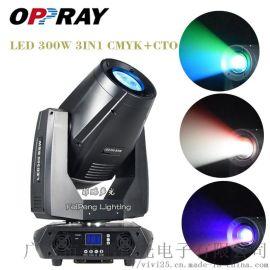 led 300w CMY三合一光束图案摇头灯