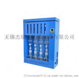 索式提取器 脂肪测定仪(2、4、6联可选)
