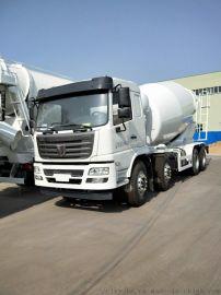 全新20方混泥土搅拌运输车一般多少钱一辆