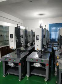 超声波焊接机标准机 塑料玩具焊接机 医疗过滤器焊接机 汽车塑料件焊接机