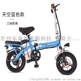 前后双减震迷你时尚折叠电动自行车